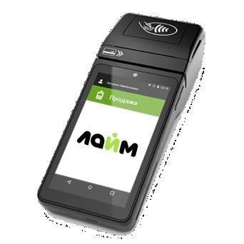модуль билетно пропускной системы лайм мобильная касса1