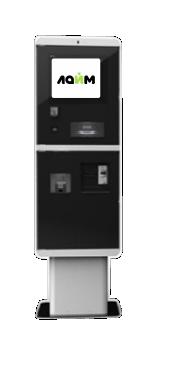 модуль для билетно пропускной системы лайм для автокассы